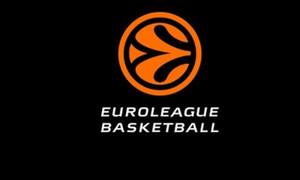 Η ανακοίνωση της Euroleague