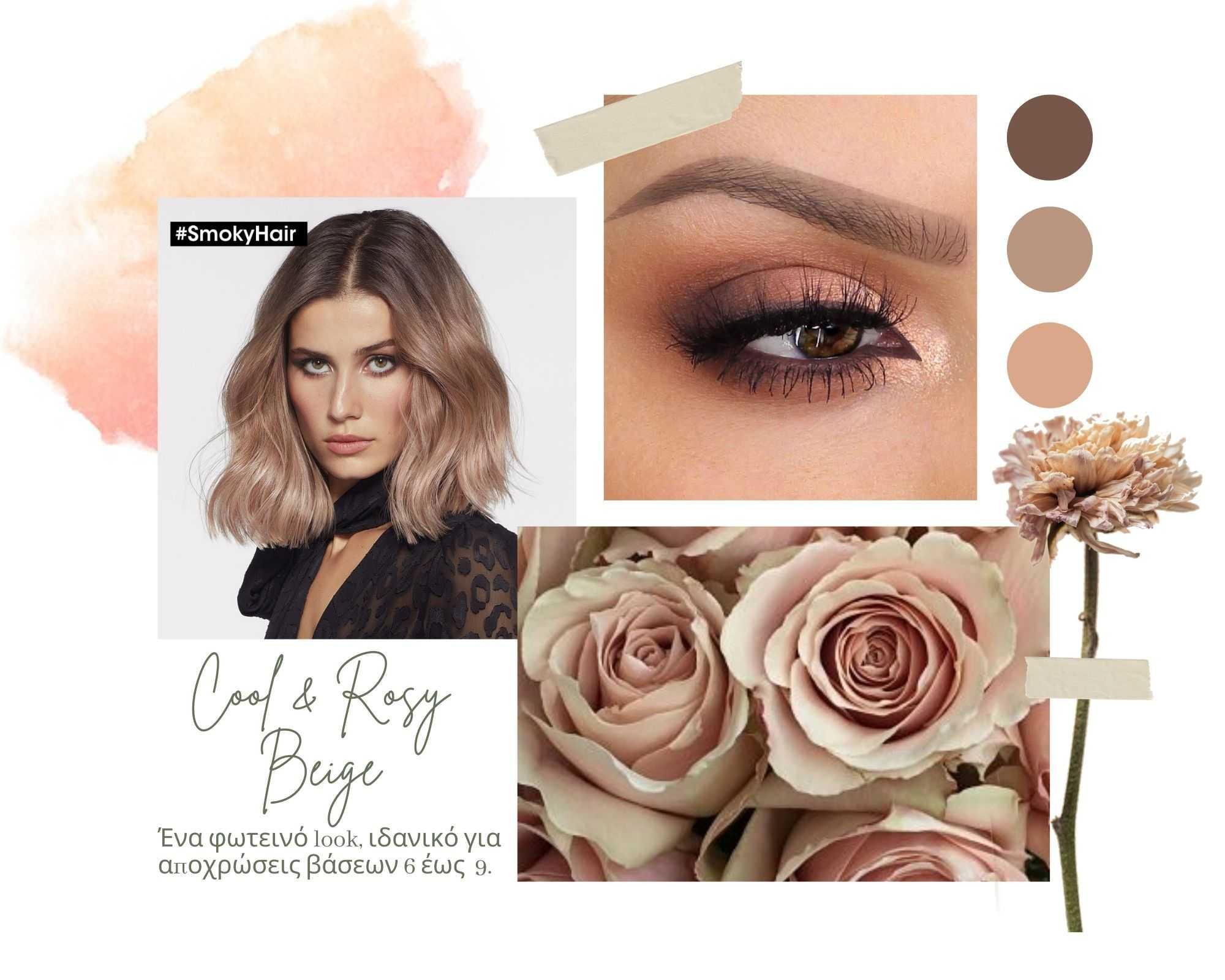 rosy beige