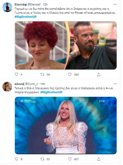 ανάρτηση Twitter για Big Brother 2