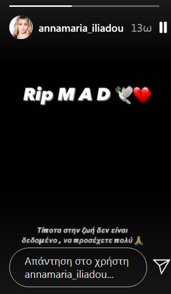 ανάρτηση για MadClip