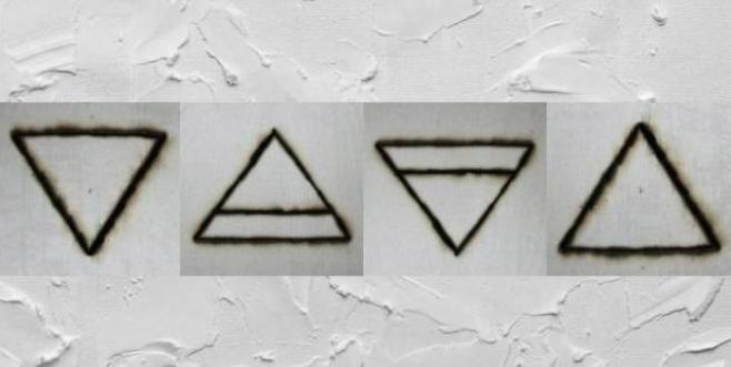 4 αρχαία σύμβολα